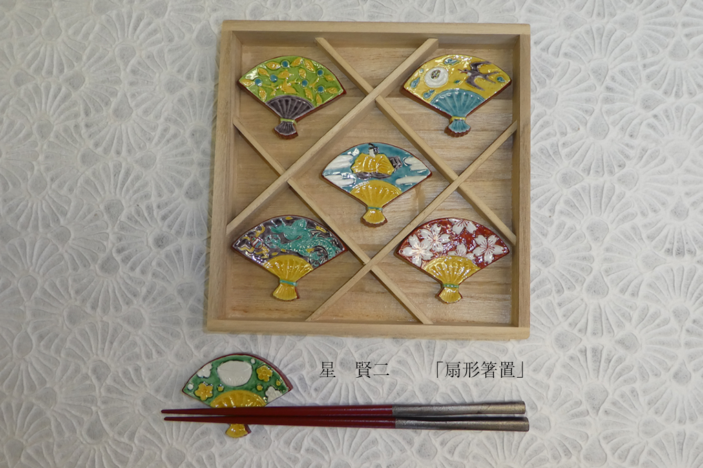 うつわikkyaku 京都店